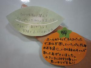 Blog4_8