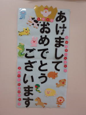 Akeome_jpg_2